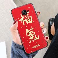 三星a5100手机壳Samsunga5100套新款sm-a5108冬季sm一女过年sma510f简约