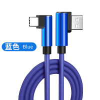 华为Honor荣耀V9充电器DUK-AL20数据线快充v9手机加长弯头电源线 蓝色 L2双弯头Type_c