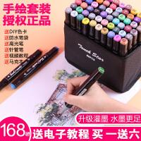 Touch stai油性双头马克笔正品动漫学生绘画彩笔画笔手绘设计套装学生彩色笔马克笔套装30/40/60/80/16