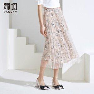 颜域2018女装夏季新款百褶网纱印花半身裙时尚优雅长款A字蓬蓬裙