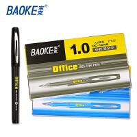宝克 PC1048中性水笔 特粗中性笔1.0mm签字笔大容量签名笔 子弹头签字笔 水笔