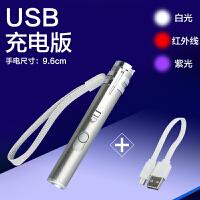 多功能迷你可USB充电小手电筒激光教鞭紫光验钞灯紫外线验钞机笔