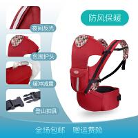 宝宝腰凳背带四季多功能新生婴儿前横抱坐凳纯棉双肩背袋5522 棉款 红色