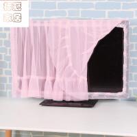 新品蕾丝液晶42寸电视机罩开机不取防尘罩55寸电视边框套电视装饰圈套日用品