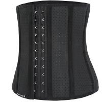 运动护腰带 女运动塑身腰封腰带产后收腹带健身束腰带女 黑色 短款