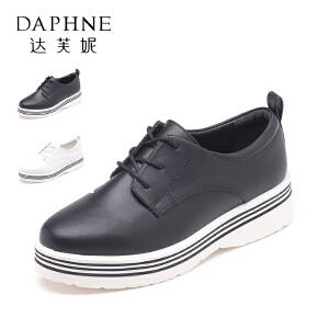 【双十一狂欢购 1件3折】Daphne/达芙妮秋 时尚简约系带英伦风女单鞋