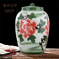 景德镇陶瓷米缸米桶家用30斤50斤100斤带盖水缸面缸密封储米罐 富贵花开100斤 洗碗巾+密封圈