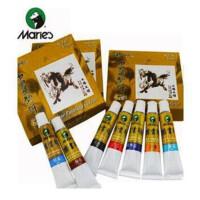 马利 12ml中国画颜料 64国画颜料套装单支装 工笔画山水画水墨画国画 一盒5支价钱