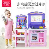 贝恩施儿童过家家厨房玩具套装宝宝做饭仿真厨具男孩女孩3-6周岁触摸按键彩色画板涂鸦