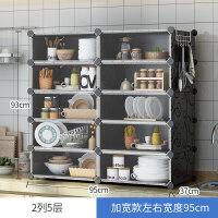 简易碗柜餐边柜小型家用多功能组装储物柜简约现代塑料橱柜厨房柜 双门
