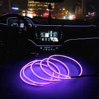 LED汽车装饰灯车内灯气氛灯冷光线带边夹式内饰改装氛围灯车外灯 5米 电池款5号电池-无须接电源(