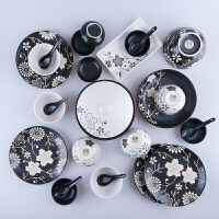 叶舞日式餐具碗盘套装碗碟 手工印花 中式陶瓷碗盘子家用 年货节 黑色印花叶舞