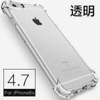 iPhone6plus手机壳6s苹果6p新款8p全包八防摔iphone8plus潮牌7p六透明ip7