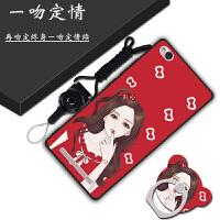 红米4A手机壳Redmi4A保护套HM4A手环扣2016111软硅胶A4防摔送支架A4保护套hm4a