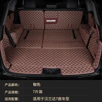 本田歌瑞后备箱垫专用于丰田汉兰达全包围七7座5五18款2018汽车尾箱垫 专车专用