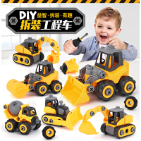 工程车儿童玩具小号可拆卸螺丝拆装组拼装汽车益智力男孩3-4-6岁