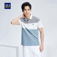 HLA/海澜之家撞色条纹短袖T恤2018夏季新品舒适短袖polo衫男