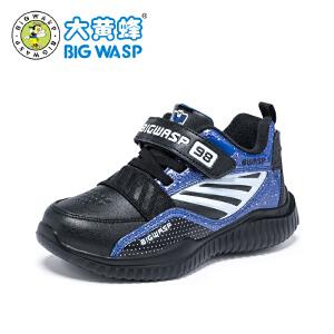 大黄蜂童鞋 儿童二棉鞋2018冬季新款运动鞋男孩加绒鞋子防水波鞋