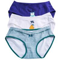 孕妇内裤纯棉怀孕期全棉夏透气低腰产后裤头孕产妇通用大码产妇女