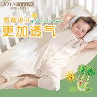 婧麒婴儿睡袋春秋季薄款纽扣拉链宝宝分腿式睡袋纯棉婴儿防踢被