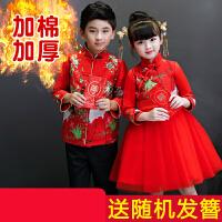 女童旗袍秋冬儿童唐装拜年服女2018新款中国风小孩宝宝过年装男童