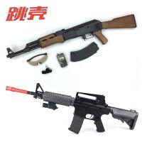可上膛AK47冲锋跳壳M4下供弹抛壳仿真玩具枪