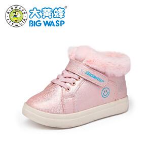 大黄蜂童鞋 儿童宝宝鞋 2018新款冬季 男女童二棉鞋防滑软底鞋子