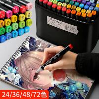 马克笔套装touch正品动漫学生用手绘设计酒精油性双头肤色初学者绘画笔彩笔24/48/72/168/36色装pop掌握