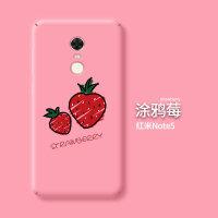 小米红米5PLUS手机壳保护套note4X高配版创意防摔红米6Pro个性卡通红米note5网红同款女