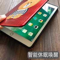 2018苹果iPad Air2保护套a1566平板电脑Air1壳ipad5/6全包防摔iapd新款a