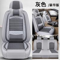 汽车坐垫四季通用亚麻布艺汽车座套全包围专用座垫网红女神座椅套