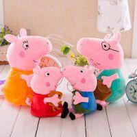 毛绒玩具小猪佩琪公仔乔治婚庆抛洒布娃娃玩偶