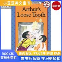 英文绘本 原版进口 Arthur's Loose Tooth 亚瑟牙齿松动了 汪培�E四阶[4-8岁]