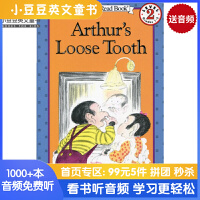 #英文绘本 原版进口 Arthur's Loose Tooth 亚瑟牙齿松动了 汪培�E四阶[4-8岁]