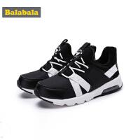 巴拉巴拉儿童运动鞋跑步鞋2018新款冬季透气保暖跑步鞋小童气垫鞋