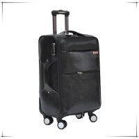 万向轮拉杆箱20寸24寸28寸男女皮箱旅行箱包旅游箱行李箱子登机箱