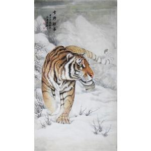 省美协   张惠敏   雪野雄风  工笔老虎