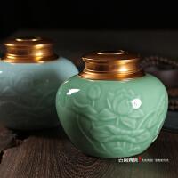 精品龙泉青瓷陶瓷大码锡罐手工茶叶罐紫砂大号茶具精品普洱密封罐