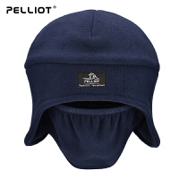 【专区爆款直降,3折起 】伯希和户外抓绒帽男女多功能保暖护耳帽防风帽冬季骑行套头帽