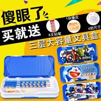 奥特曼文具盒男小学生多功能笔盒男孩韩国创意笔盒礼品儿童铅笔盒