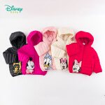 【3件2.6折到手价:119】迪士尼Disney童装 女童连帽羽绒外套冬季新品轻盈保暖羽绒服米妮卡通印花外衣194S1