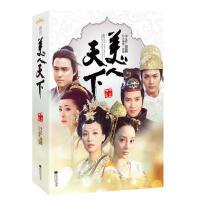 中国当代长篇小说:唐宫美人天下(全二册)上,下 于正 原著,灯火阑珊 改编