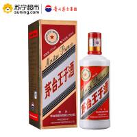 贵州茅台王子酒53度500ml*6瓶整箱装酱香型高度白酒