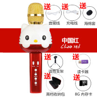 ?KT猫儿童话筒无线麦克风卡拉ok唱歌手机音乐玩具带扩音可充电