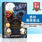 格林黑暗童话 英文原版 A Tale Dark and Grimm 韩塞尔和葛雷特的格林世界大冒险 全英文版儿童读物