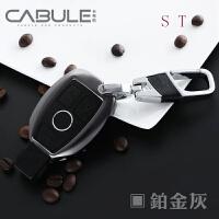 奔驰钥匙包专用于e级c级s级c200l gla200 glc260汽车改装钥匙扣壳套女