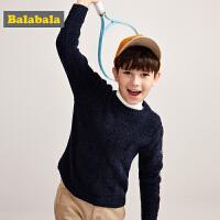 巴拉巴拉男童毛衣套头新款秋冬中大童圆领儿童针织衫chic上衣