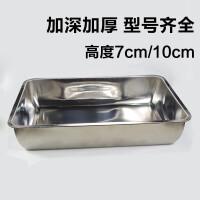 特厚加深不锈钢方盘长方形盘子托盘餐盘烧烤盘饭盘深7cm10cm 7cm深 32*22*7
