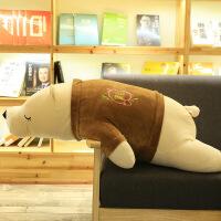 ?羽绒棉趴趴熊毛绒玩具大号可爱睡觉抱枕公仔女孩布娃娃女生抱抱熊