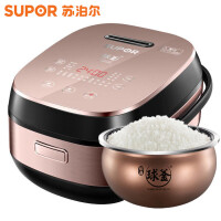 苏泊尔(SUPOR)电饭煲电饭锅IH电磁加热铜晶内胆4L CFXB40HC17-130